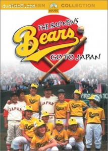Bad News Bears Go To Japan, The Cover