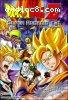Dragon Ball Z: Super Android 13! - Feature (Edited)