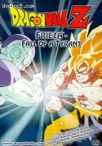 Dragon Ball Z: Frieza - Fall Of A Tyrant Cover