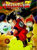 Dragon Ball Z: The Movie 1 - Dead Zone