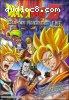 Dragon Ball Z: Super Android 13! - Feature (Uncut)