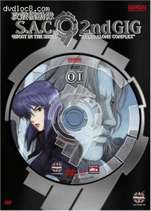Ghost in the Shell: S.A.C. 2nd GIG Vol. 1 (Limited Edition) Cover