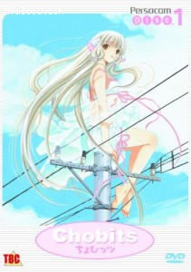 Chobits - Vol. 1