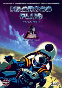 Macross Plus, Vol. 1