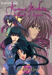 Rurouni Kenshin #19: Dreams of Youth
