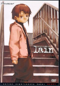 Serial Experiments - Lain: Reset