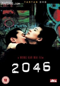 2046 Cover