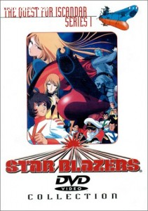 Star Blazers - The Quest for Iscandar - The Complete Series I Collection Cover