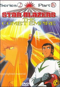Star Blazers - The Comet Empire - Series 2, Part IV Cover