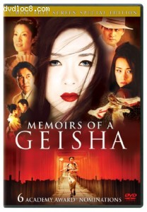 Memoirs of a Geisha (Full Screen 2-Disc Special Edition) Cover