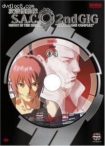 Ghost in the Shell, Stand Alone Complex, 2nd GIG, Vol. 4 Cover