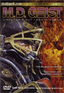 M.D. Geist - Director's Cut and Death Force Cover