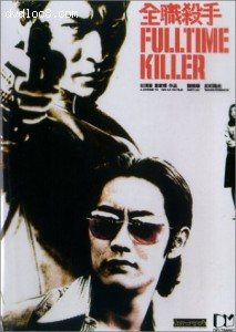 Fulltime Killer - Special Edition Cover