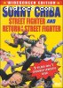 Street Fighter/Return of the Street Fighter