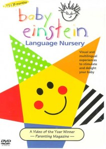 Baby Einstein: Language Nursery Cover