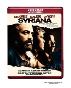 Syriana [HD DVD] Cover
