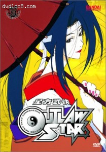 Outlaw Star (Collection 3)