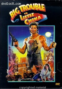 Big Trouble In Little China (Single-Disc Edition)