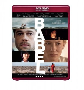 Babel [HD-DVD] Cover