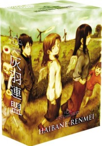 Haibane-Renmei: Complete Vols. 1-4 Cover