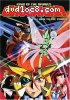 King of the Braves Gaogaigar: Heir to the Throne, Vol. 1