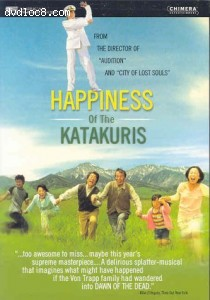Happiness of the Katakuris, The Cover