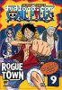 One Piece: Volume 9 - Rogue Town