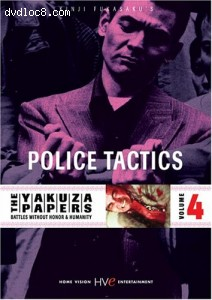 Yakuza Papers, The: Police Tactics - Volume 4 Cover