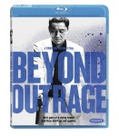 Cover Image for 'Beyond Outrage'
