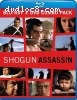 Shogun Assassin (Bluray / DVD combo) [Blu-ray]