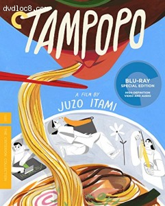 Tampopo (The Criterion Collection) [Blu-ray] Cover
