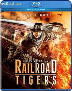Railroad Tigers [Blu-ray + DVD] Cover