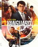 Cover Image for 'Vanguard'