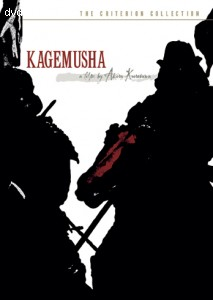 Kagemusha - Criterion Collection Cover